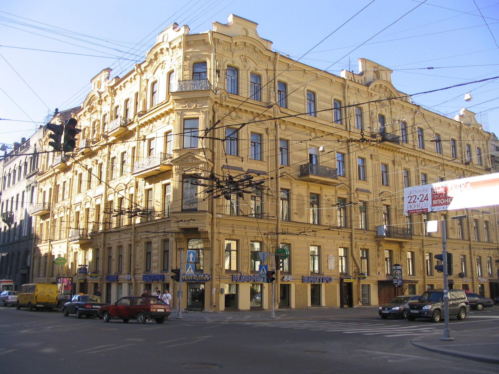 Tre hovedsteder Russland Kiev, Moskva, St. Petersburg